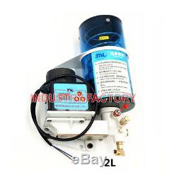 Lubrication Grease Oil pump 2L 24V Electronic Automatic For CNC Punching Machine
