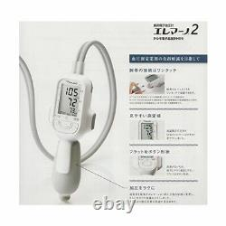Terumo Eremano 2 Electronic Blood Pressure Monitor ES-H56 from Japan F/S